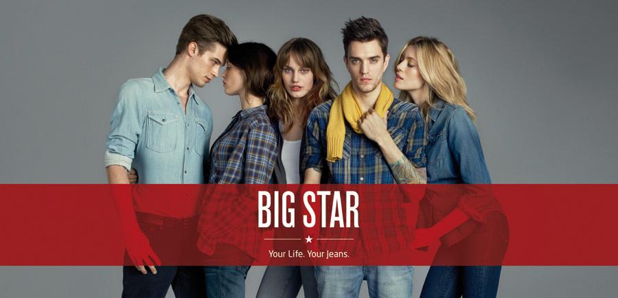 Big_Star_2