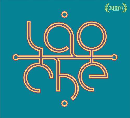 """Lao Che, """"Soundtrack"""""""