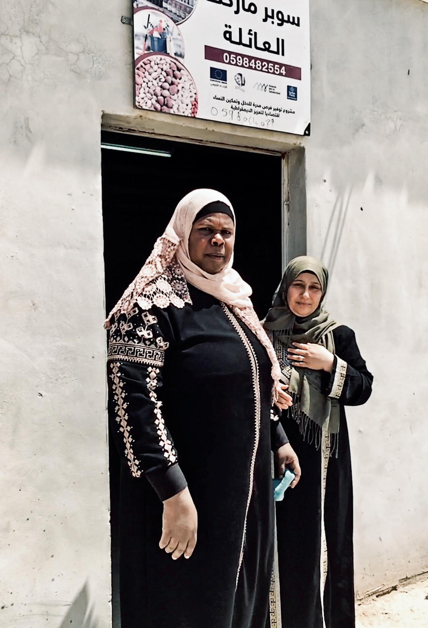 Palestyńskie kobiety - silne, zdecydowane, odważne