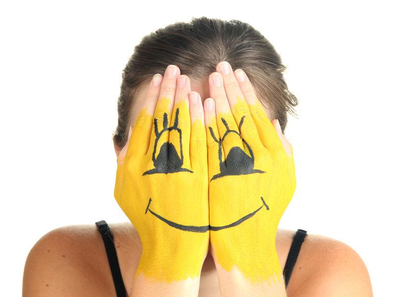 Jaką nosisz maskę? (1)