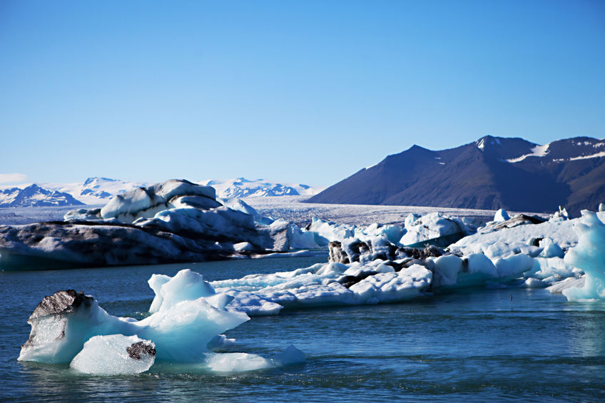 Podróże: Inna Islandia