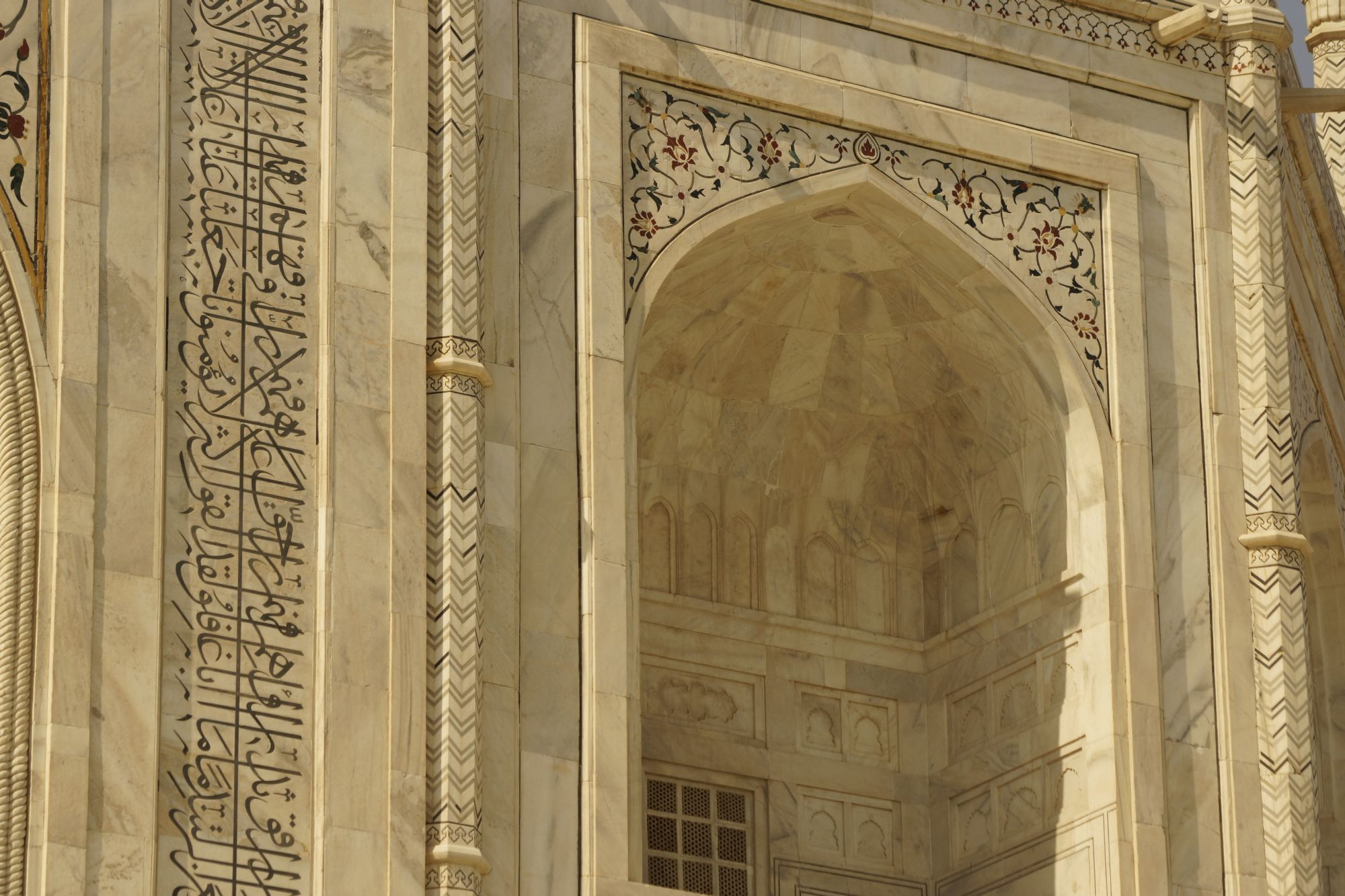 Misterne ozdoby Tadż Mahal