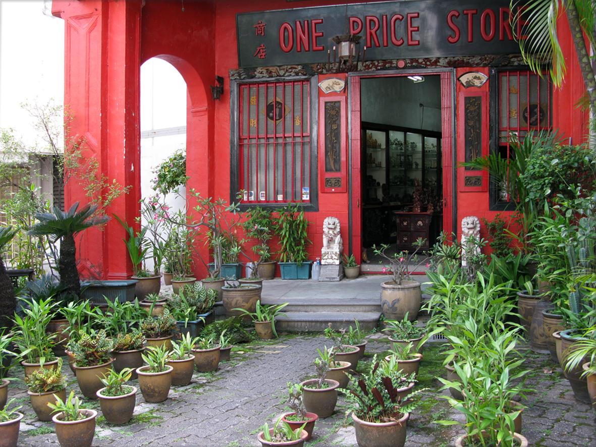 Karolina Breguła w Singapurze - część III