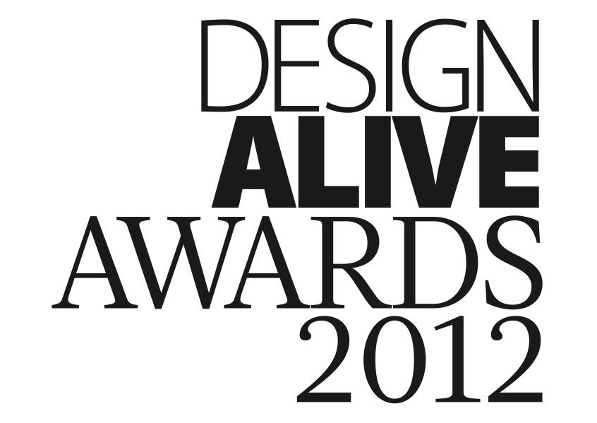Nagrody dla designerow