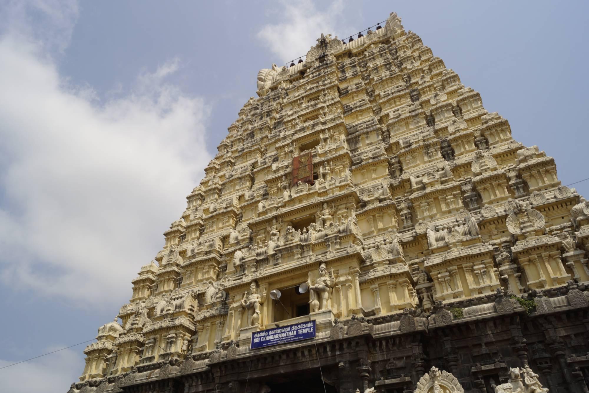 Świątynia  Ekambareśwary w Kańćipuram