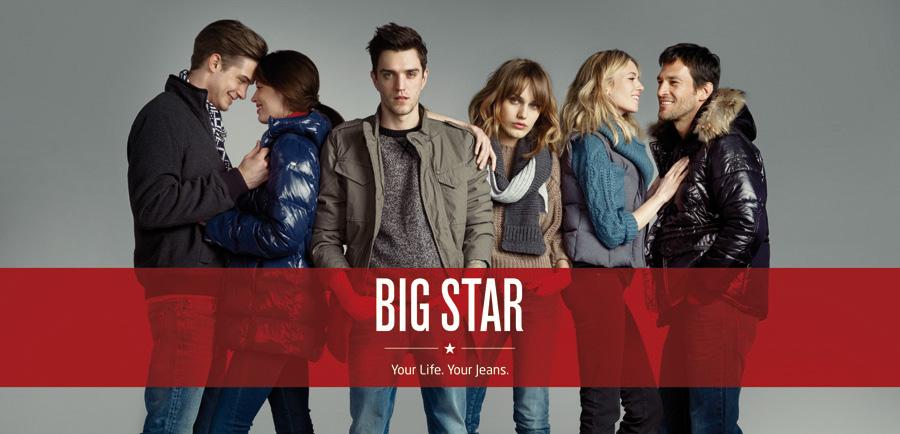 Big_star_4