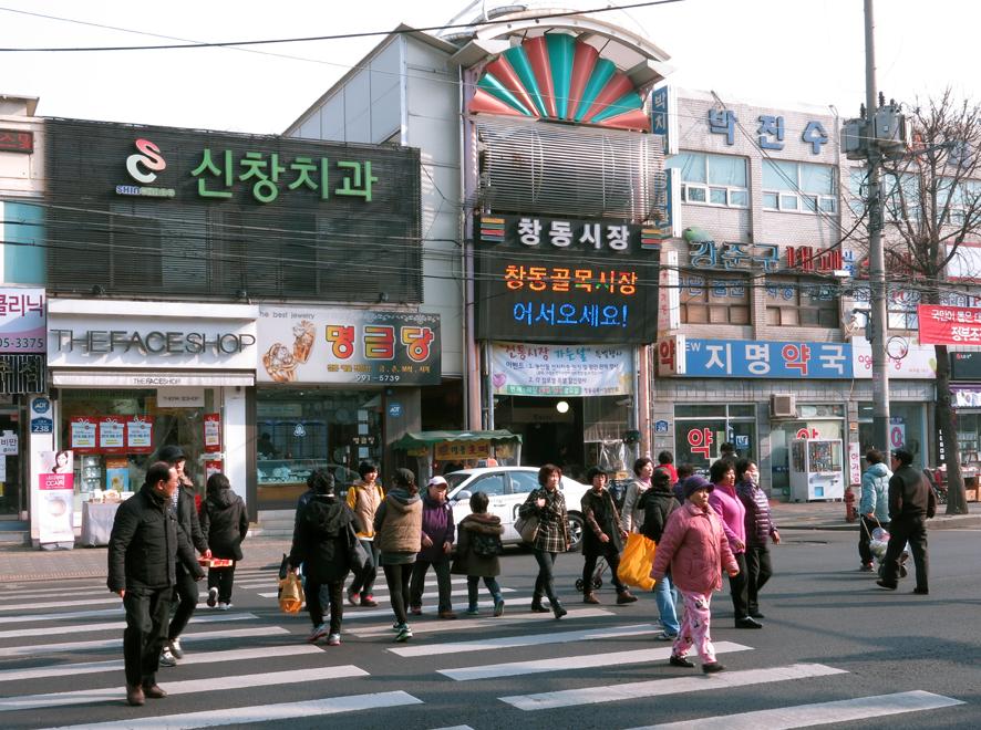 Breguła: 8 marca, Korea Południowa