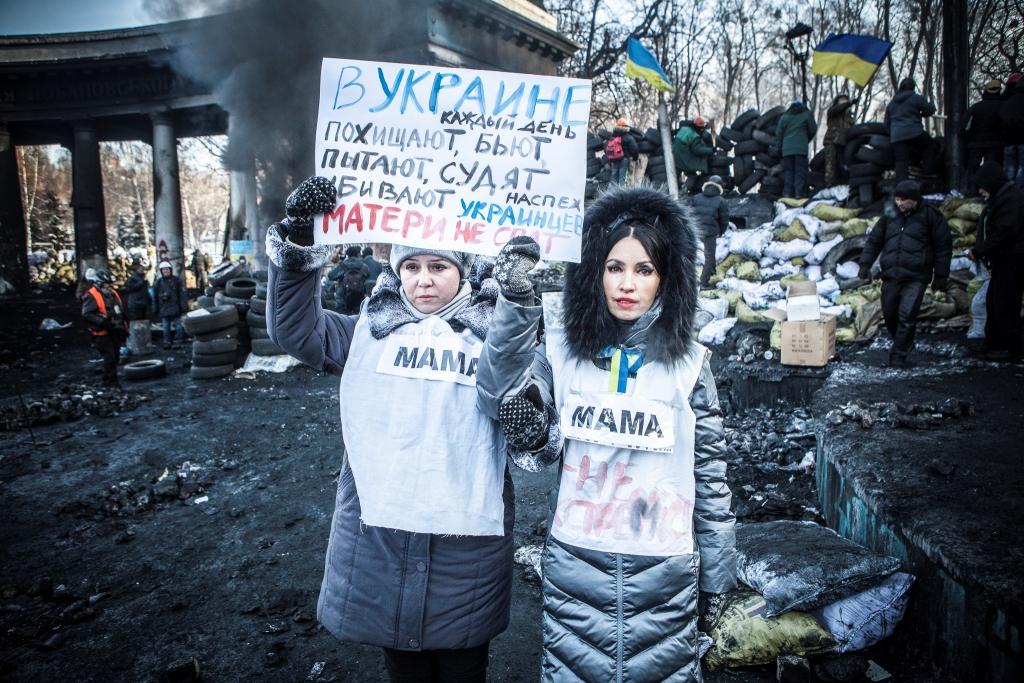 Kobiety Majdanu