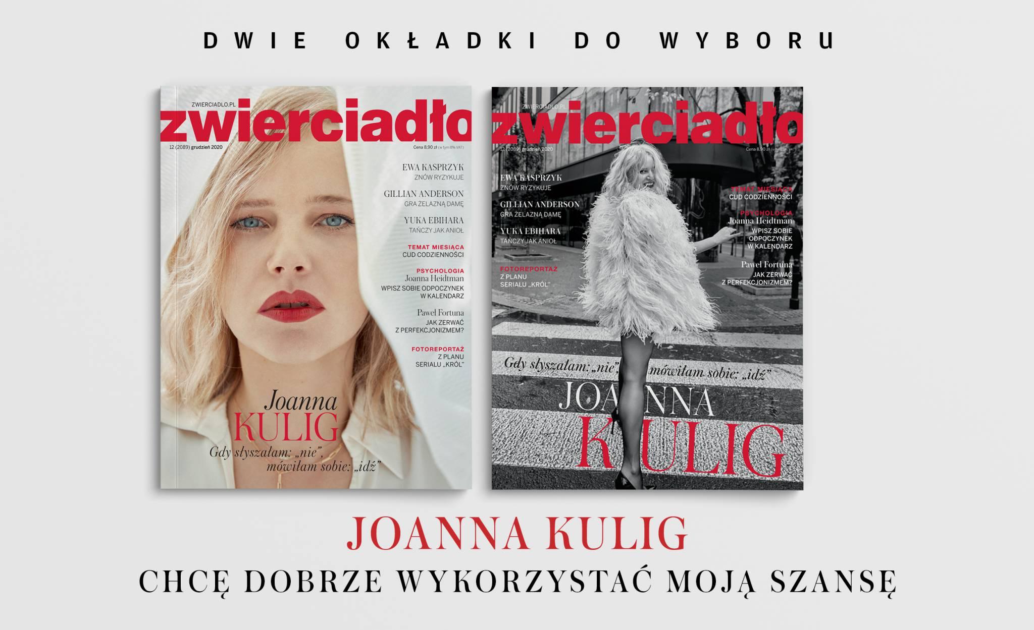 """Grudniowe """"Zwierciadlo"""" z Joanną Kulig na okładce już w sprzedaży"""