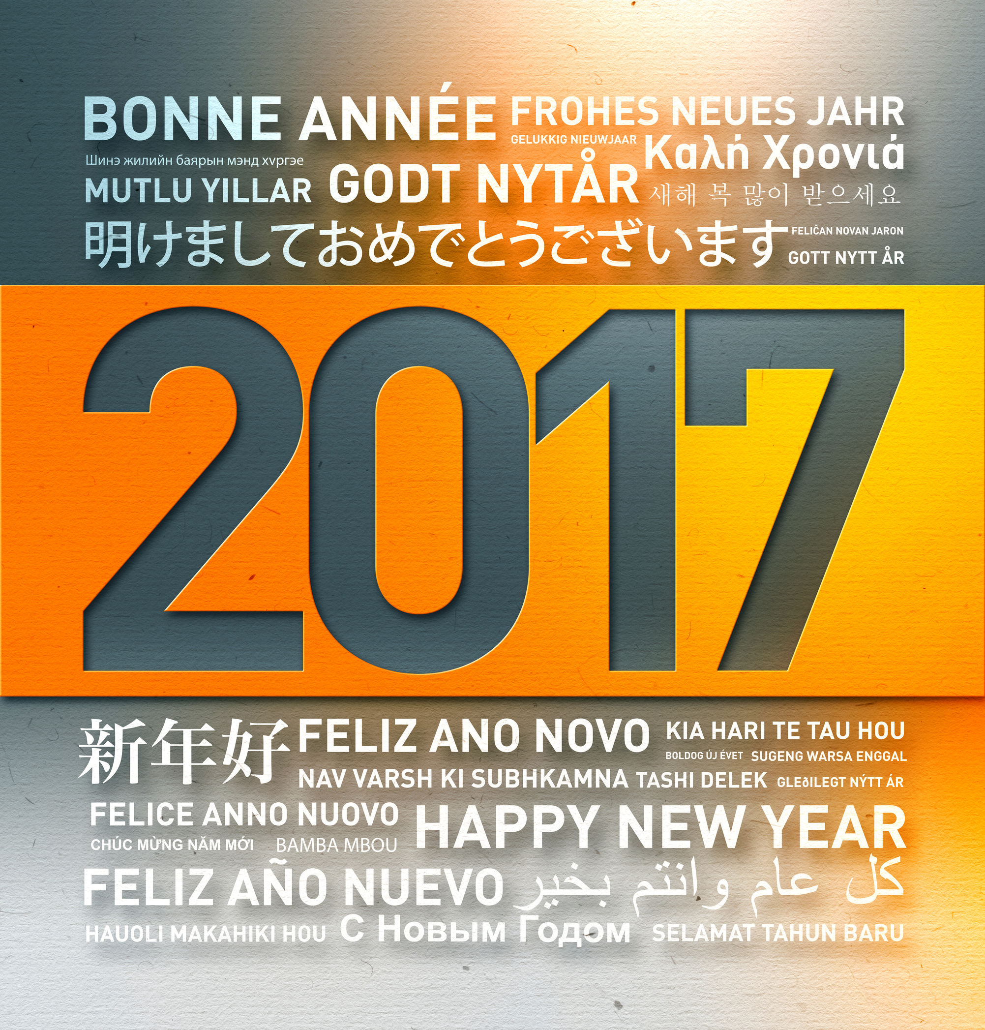 65765091 - happy new year card from the world in different languages