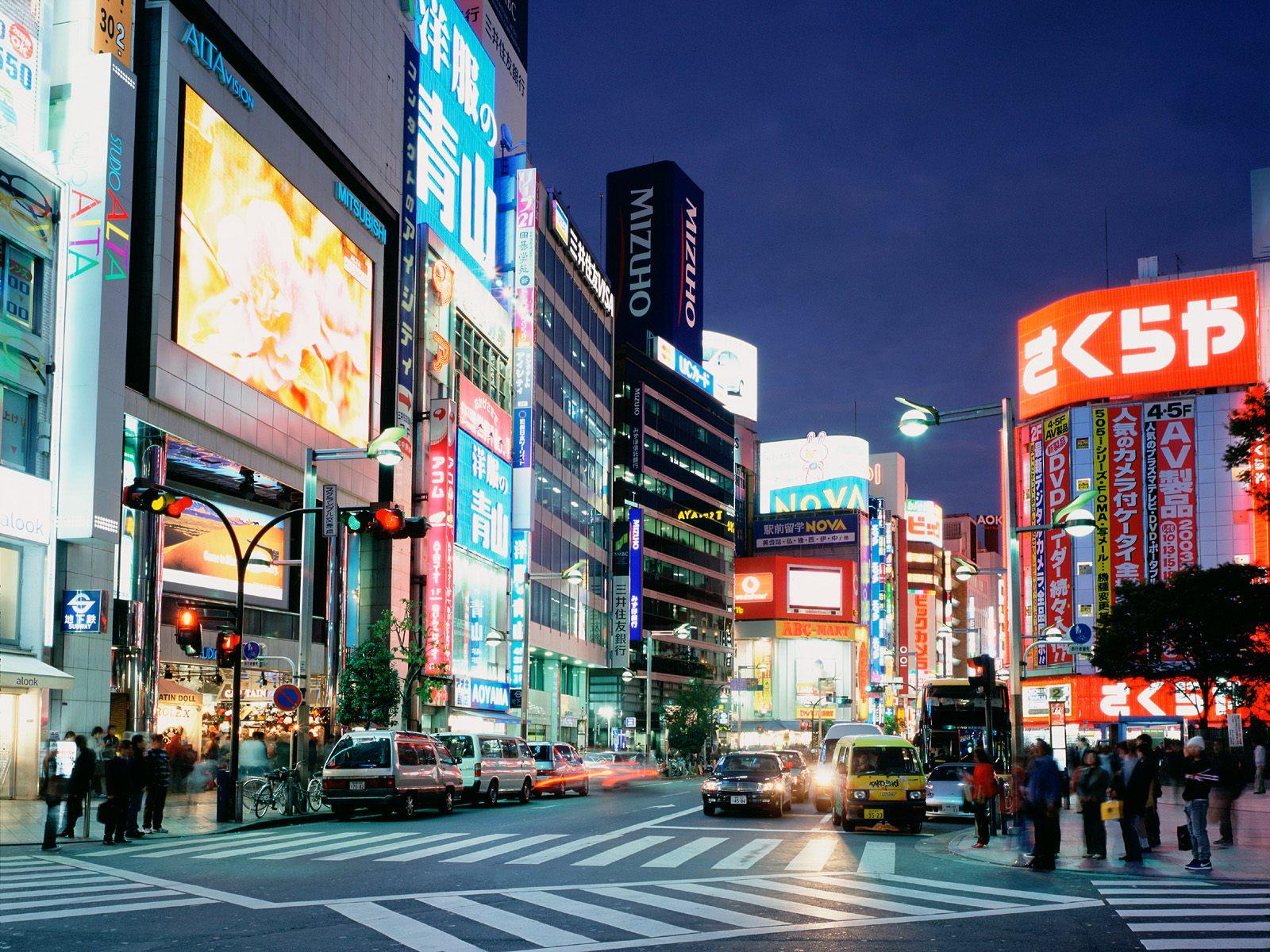 http://zwierciadlo.pl/wp-content/uploads/2011/10/EAST-SHINJUKU-TOKYO-JAPAN.jpg